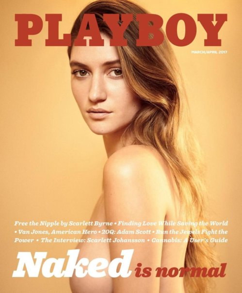 playboy-march-2017-issue